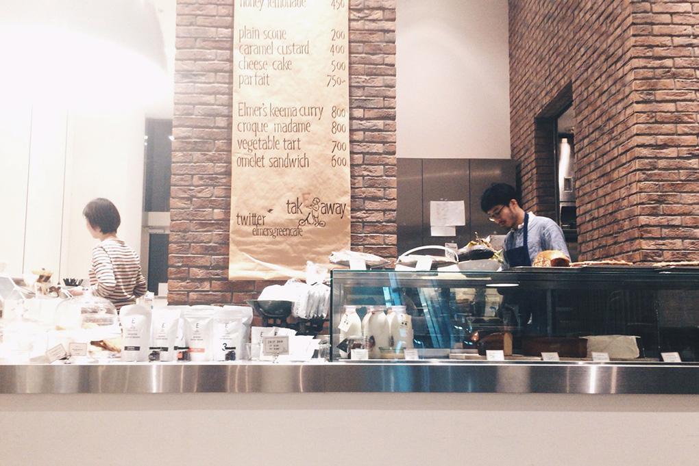 美味しいコーヒーを求めて。わざわざ行きたい大阪・北浜のカフェ・コーヒースタンド エルマーズグリーンカフェ