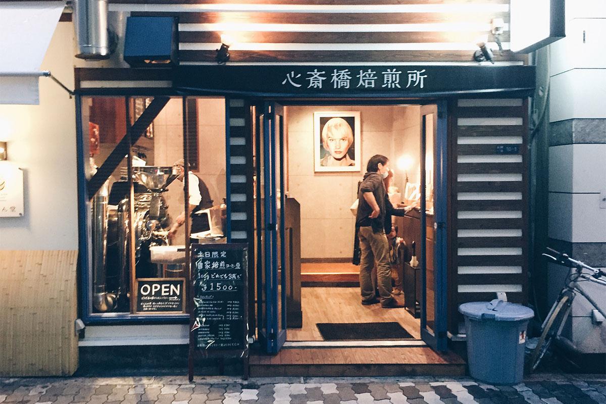 大阪・アメ村の美味しいコーヒーが飲めるカフェ・コーヒースタンド 心斎橋焙煎所