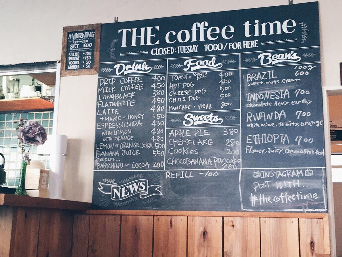 美味しいコーヒー豆を通販で。人気のオンラインショップまとめ THE coffee time 大阪・塚本