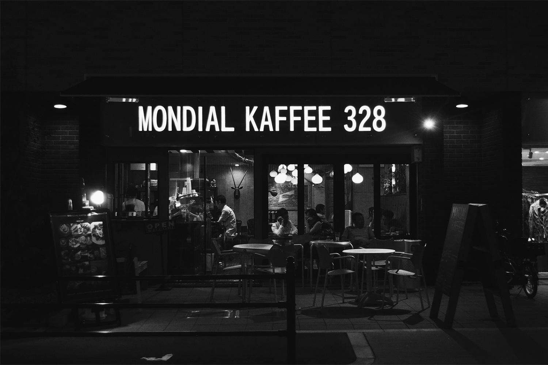 美味しいコーヒー豆を通販で。人気のオンラインショップまとめ MONDIAL KAFFEE 328 (モンディアルカフェ328)
