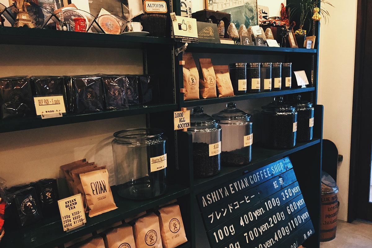 芦屋 EVIAN COFFEE SHOP エビアンコーヒーショップ