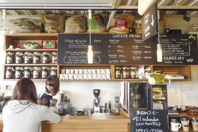 【福山・尾道】おすすめのカフェ&コーヒースタンド SUIREN+ Coffee Roaster(