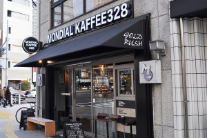 MONDIAL KAFFEE 328 GOLD RUSH 福島