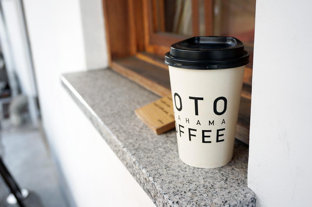 美味しいコーヒーを求めて。わざわざ行きたい大阪・北浜のカフェ・コーヒースタンド MOTO COFFEE モト コーヒー