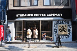 STREAMER COFFEE COMPANY OSAKA SHINSAIBASHI