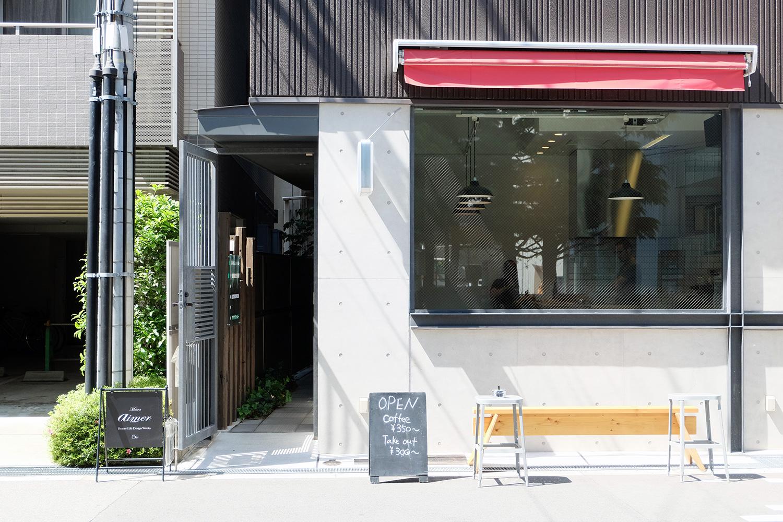 【大阪・梅田】おすすめカフェ・コーヒースタンドまとめ アサウラコーヒー 大阪・中津