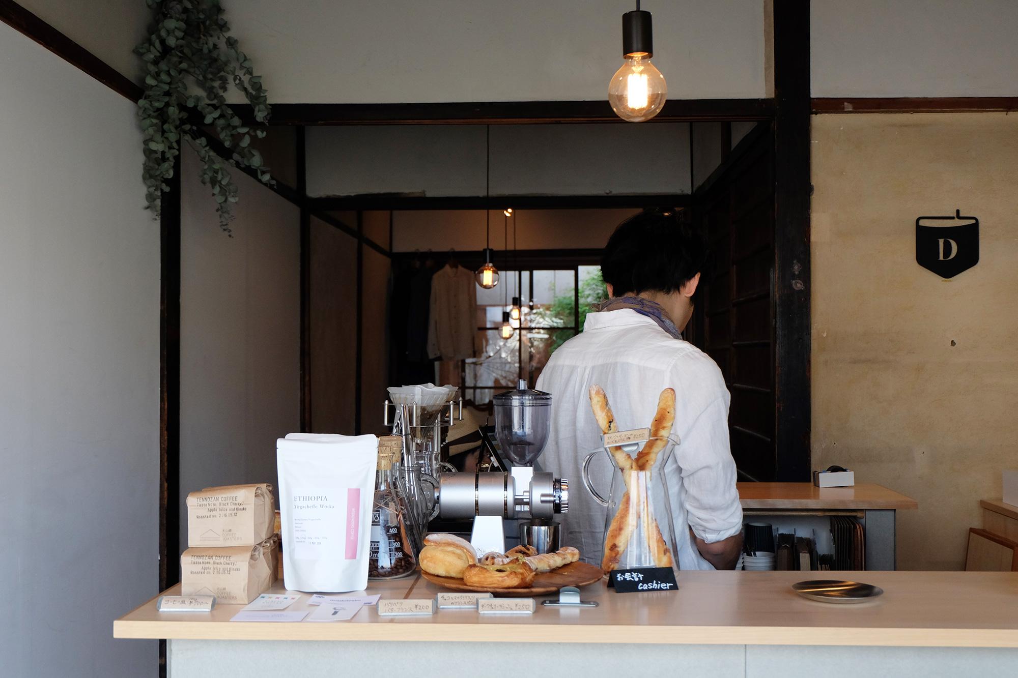【京都】何度でも行きたいおすすめカフェ・コーヒースタンド Dongree コーヒースタンドと暮らしの道具店