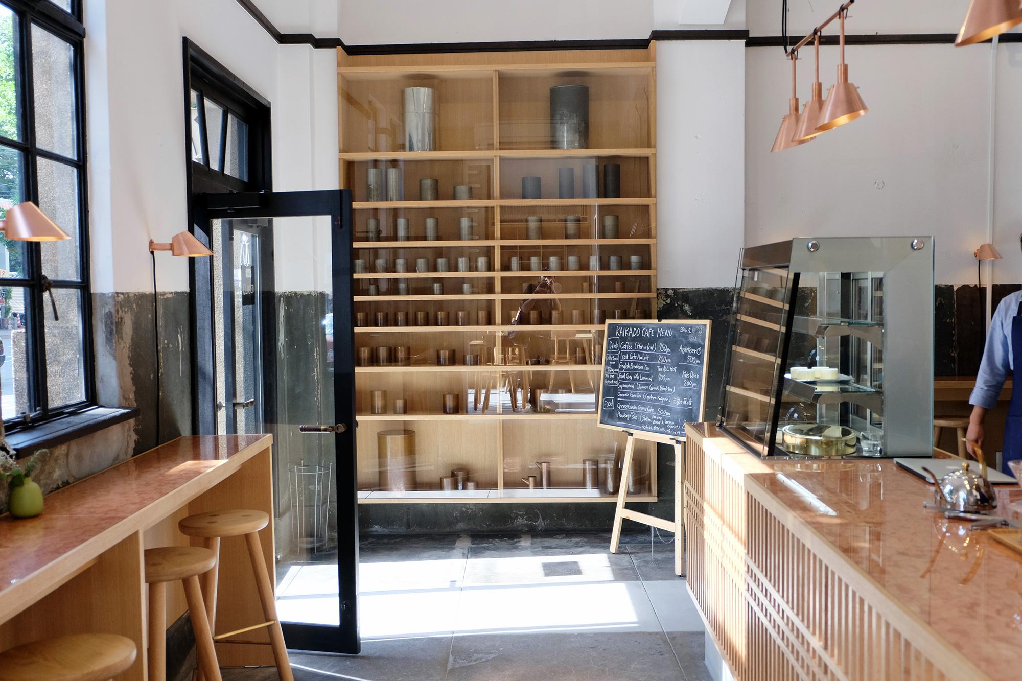 kaikado cafe 開花堂カフェ