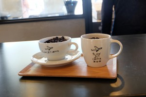 SLOW JET COFFEE 高台寺