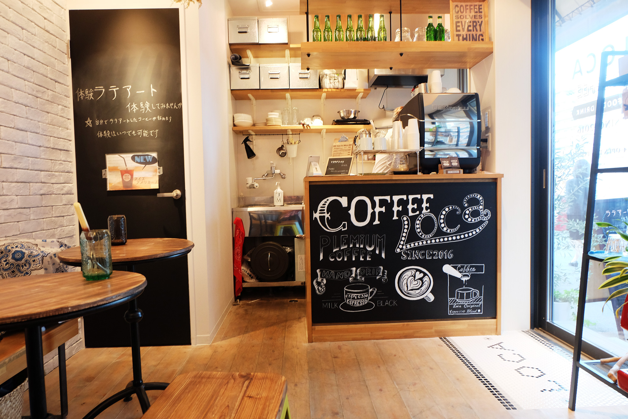 LOCA COFFEE ロカコーヒー 大阪・淡路