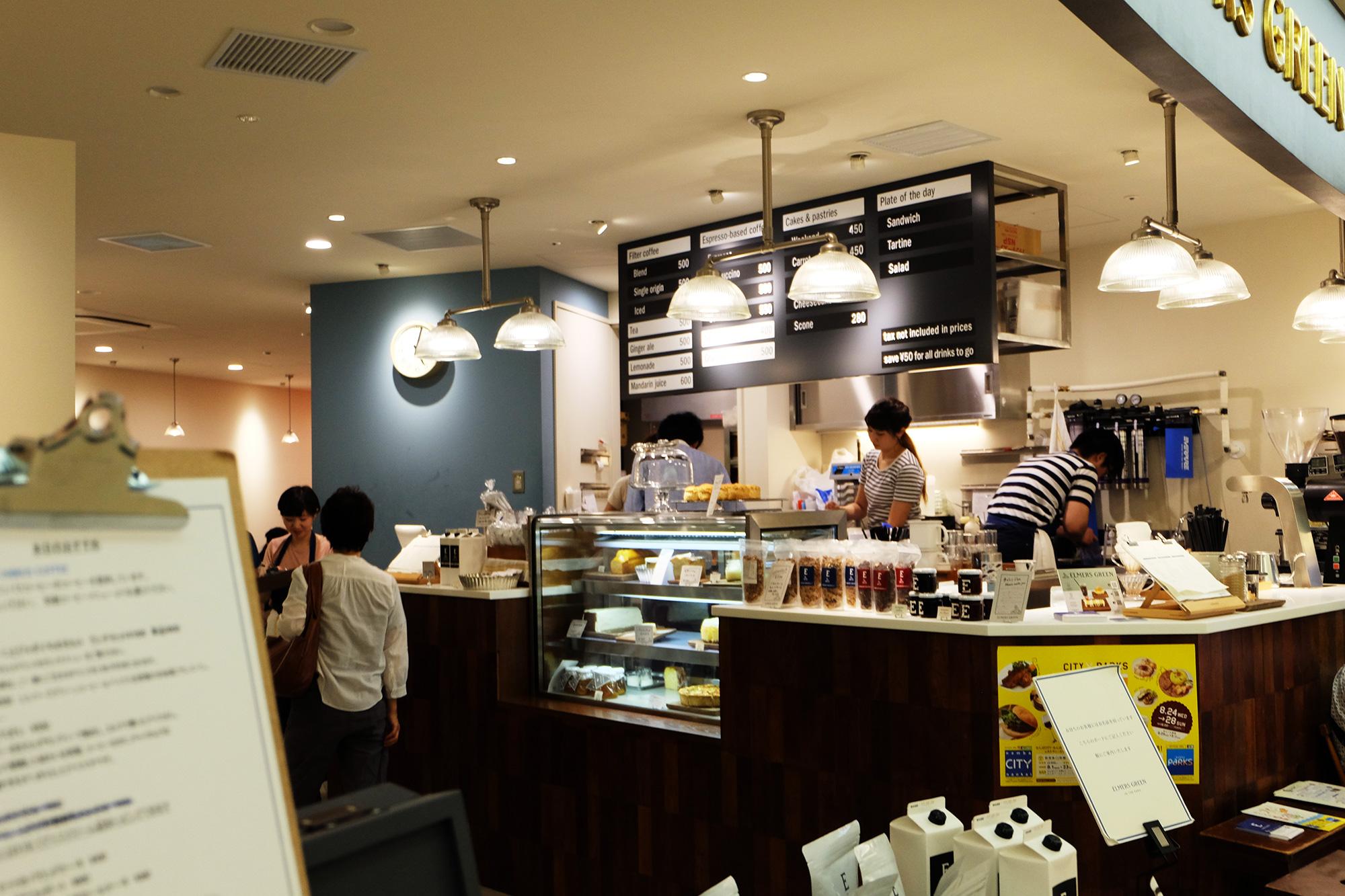 美味しいコーヒー豆を通販で。人気のオンラインショップまとめ ELMERS GREEN (エルマーズグリーン)