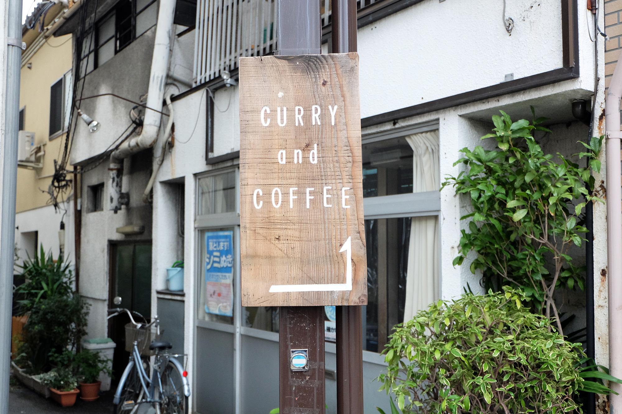 asipai + HIBICOFFEE KYOTO (アジパイ+ヒビコーヒー) - 京都・七条