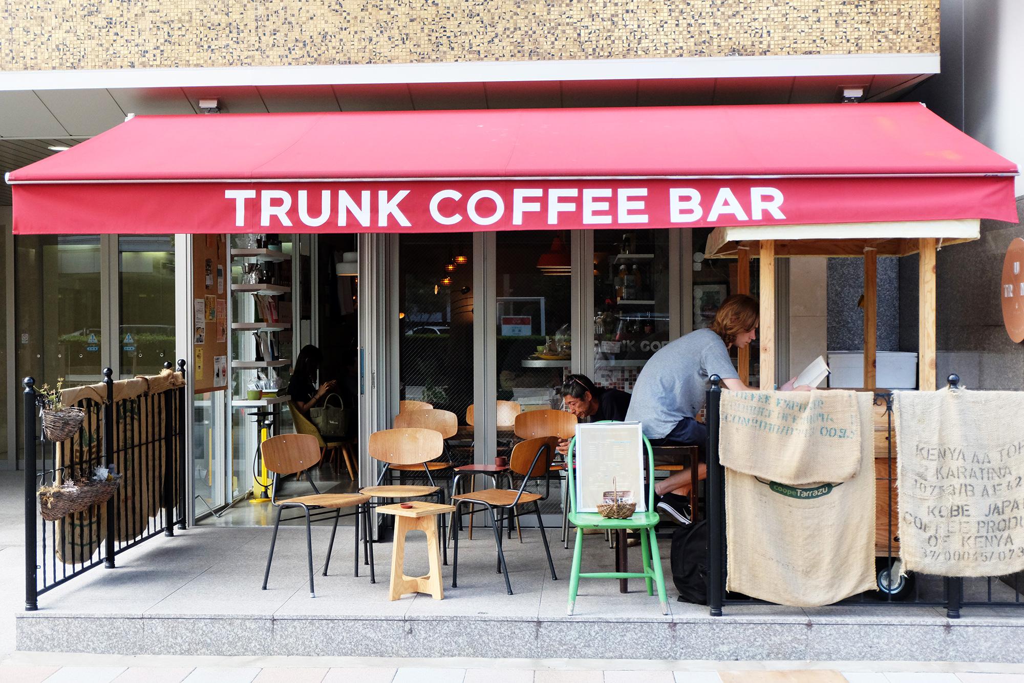 美味しいコーヒー豆を通販で。人気のオンラインショップまとめ TRUNK COFFEE BAR(トランク コーヒー バー)
