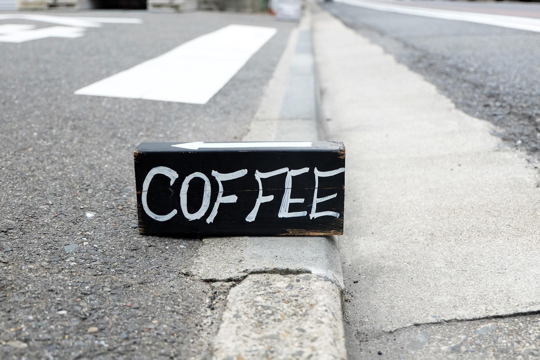 WEEKENDERS COFFEE 富小路