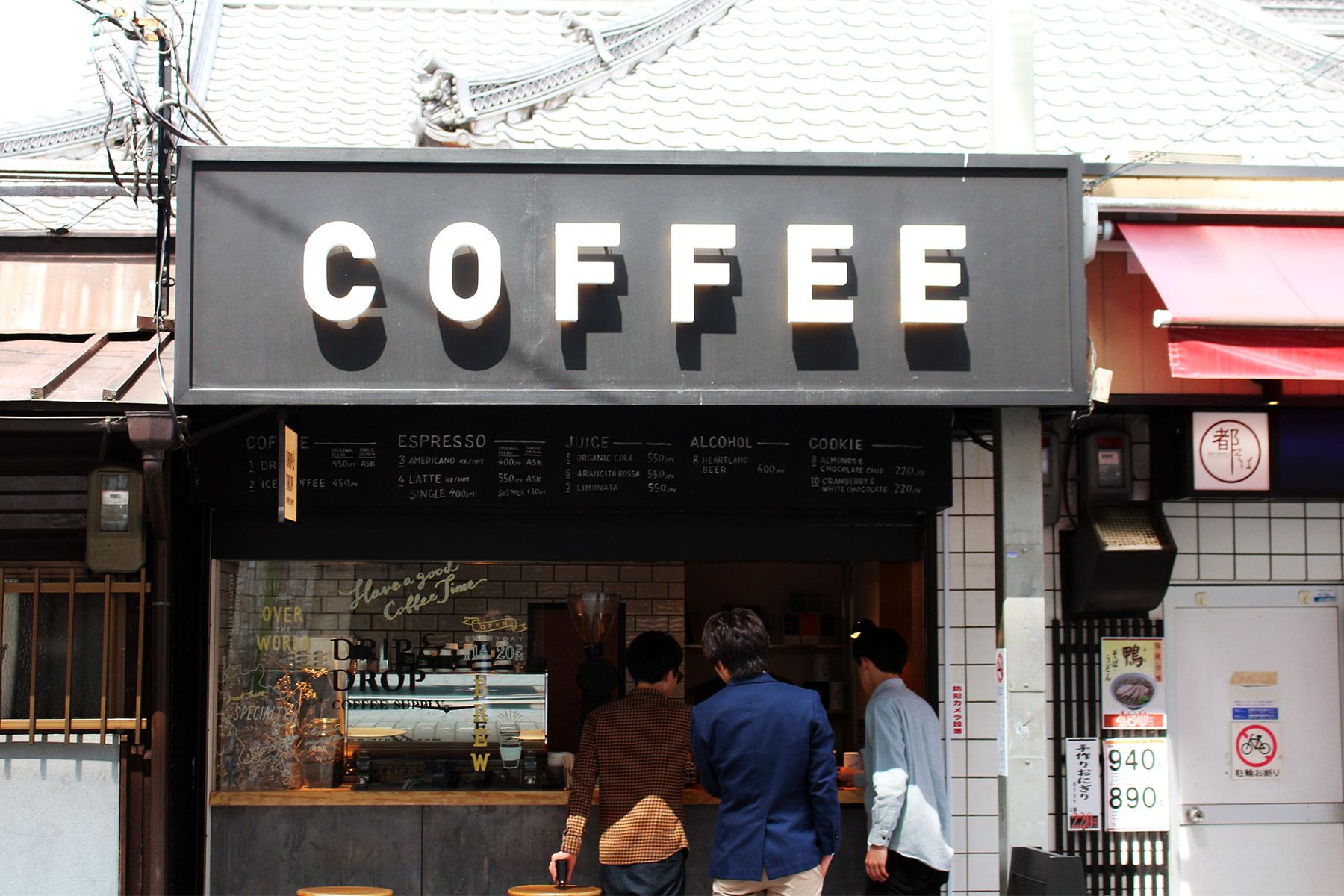 【京都】何度でも行きたいおすすめのカフェ・コーヒースタンド DRIP&DROP COFFEE SUPPLY 蛸薬師店
