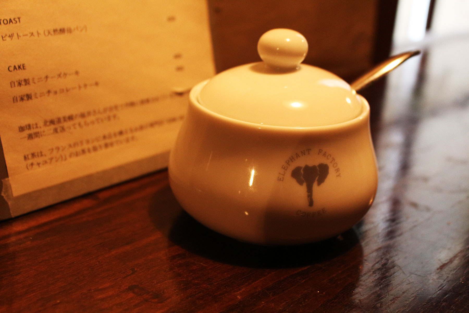 ELEPHANT FACTORY COFFEE (エレファントファクトリーコーヒー) 京都