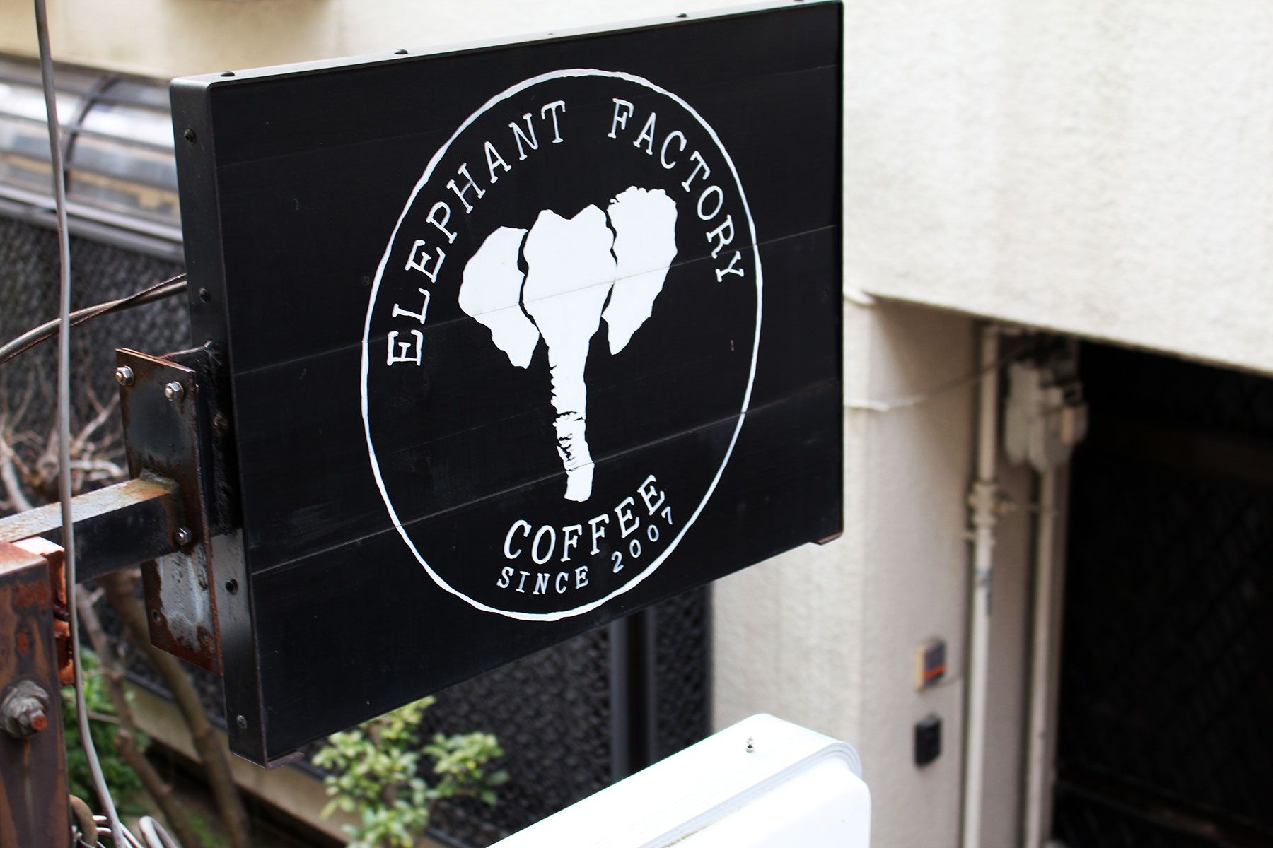 ELEPHANT FACTORY COFFEE (エレファントファクトリーコーヒー) 京都