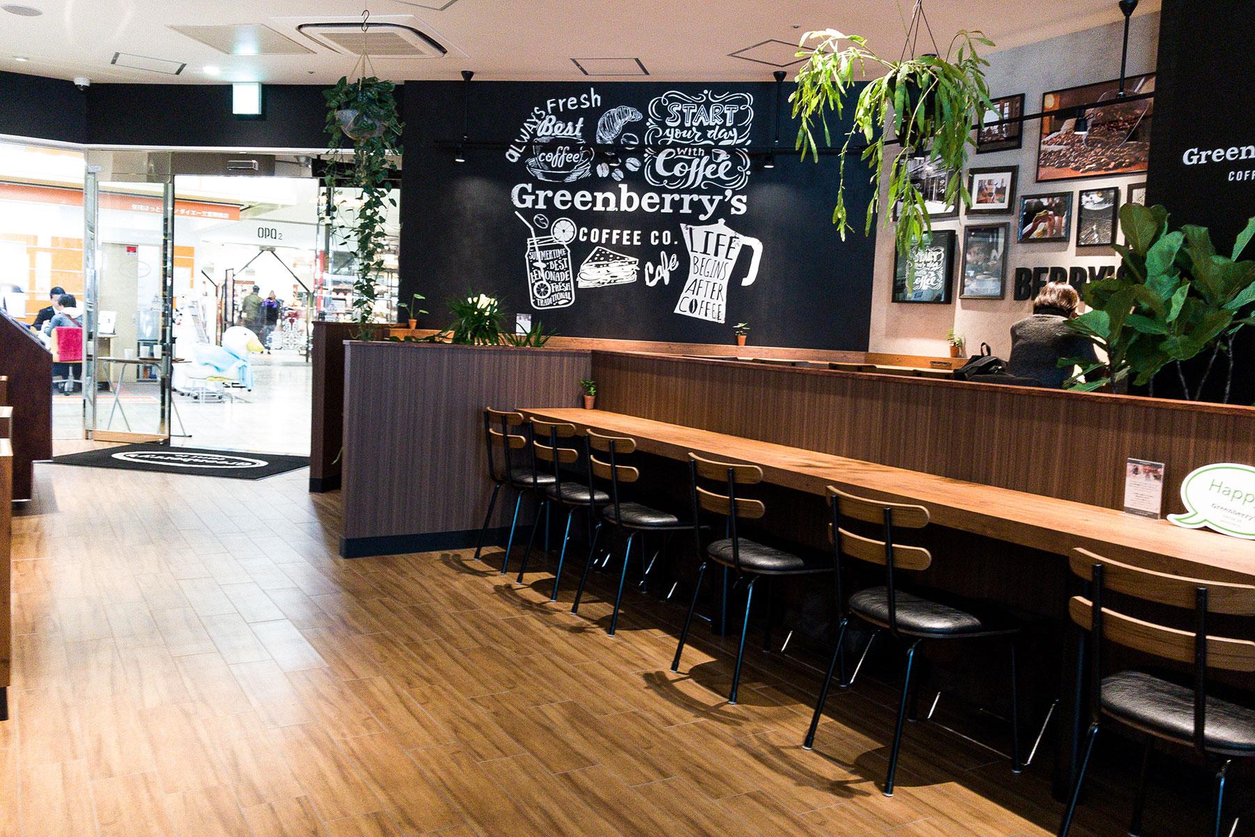 アーモンドミルクを味わえるカフェ&コーヒースタンド GreenBerrys COFFEE 三宮駅前店