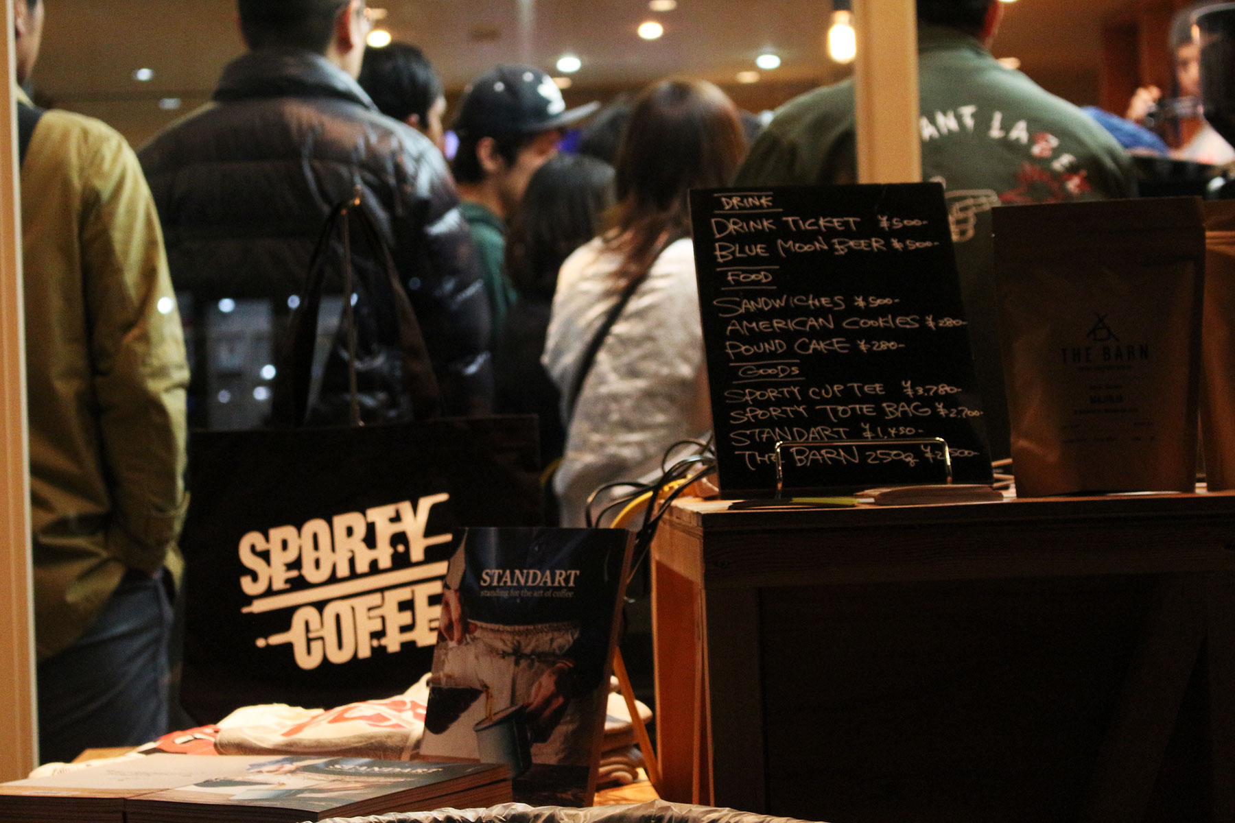 SPORTY CUP Vol.2 in SPORTY COFFEE