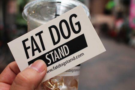 FAT DOG STAND ファットドッグスタンド