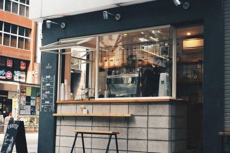 ABOUT LIFE COFFEE BREWERS(アバウトライフコーヒー ブリュワーズ)