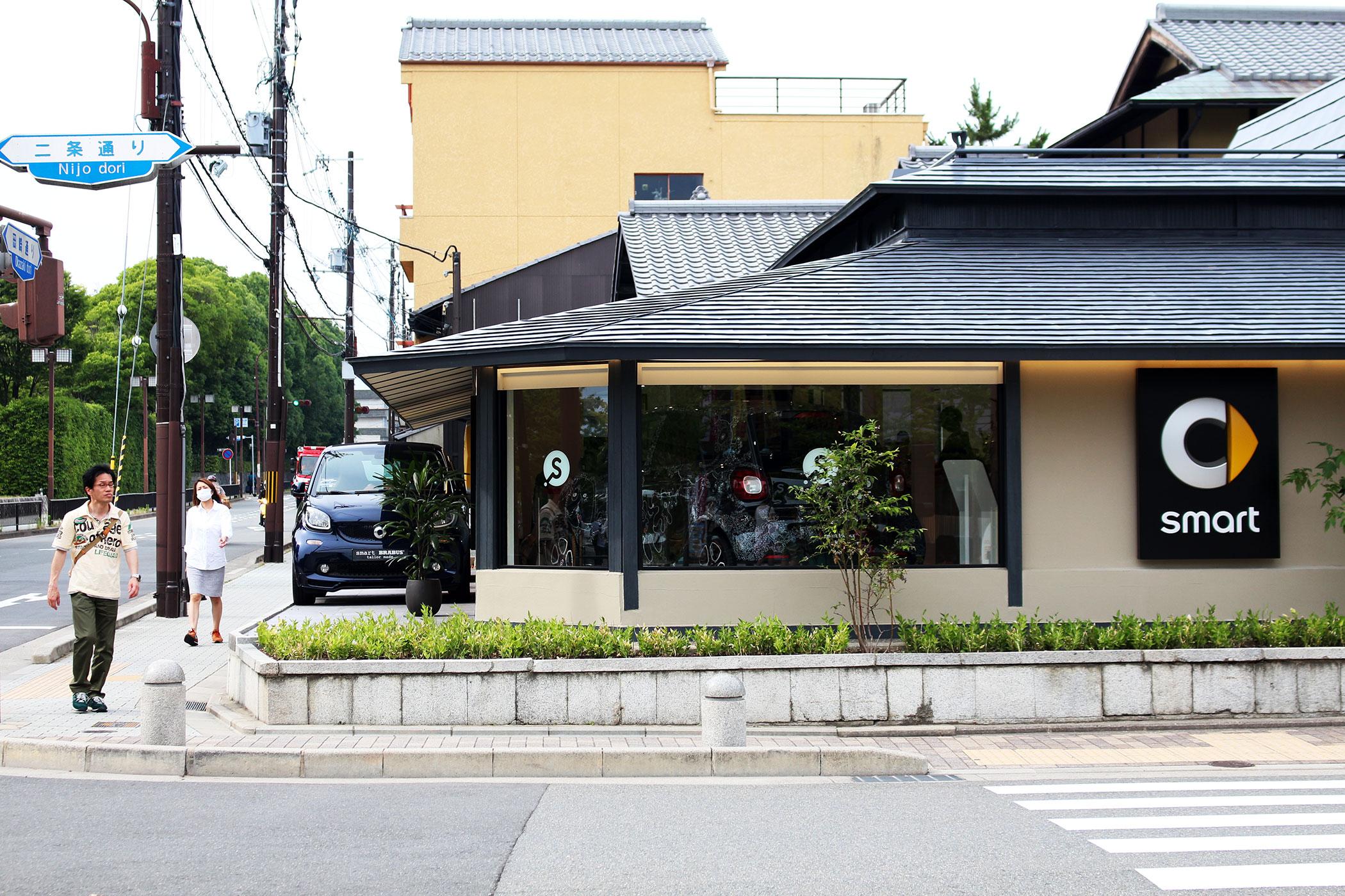 .S (ドットエス) 京都 岡崎