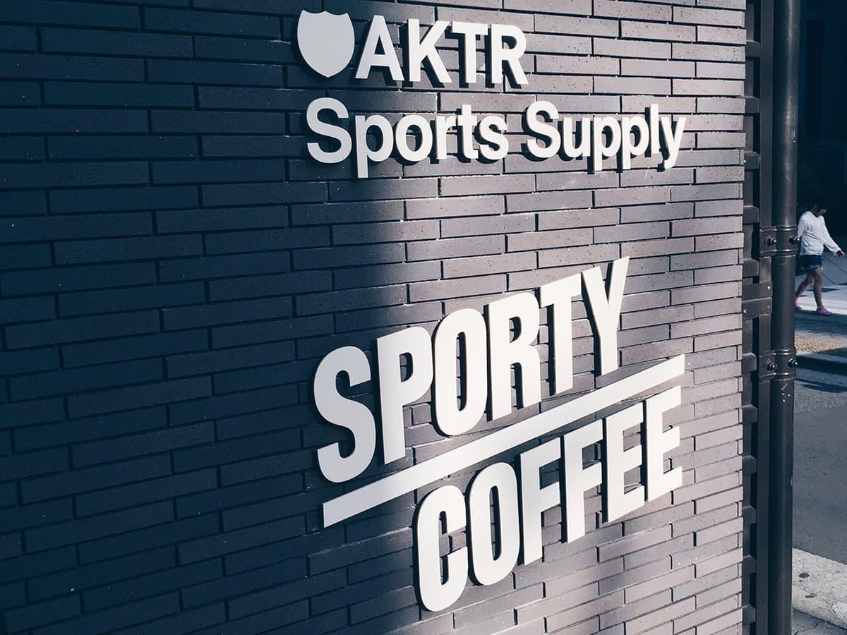SPORTY COFFEE スポーツウェアブランドとコーヒーショップが同居するオープンな空間とコミュニティ - 大阪・心斎橋