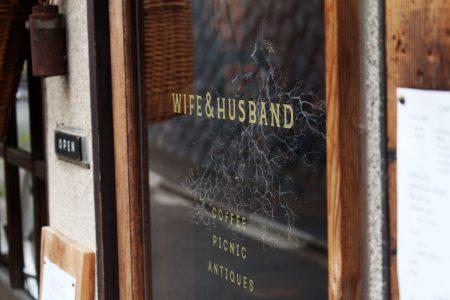 WIFE&HUSBAND(ワイフアンドハズバンド) 京都