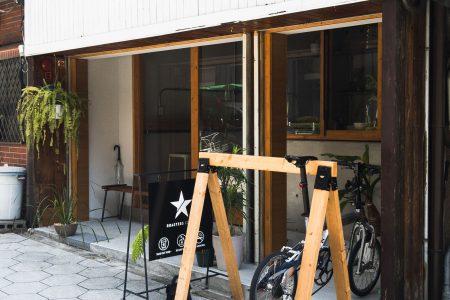 ROASTERS COFFEE ロースターズコーヒー 大阪・松屋町