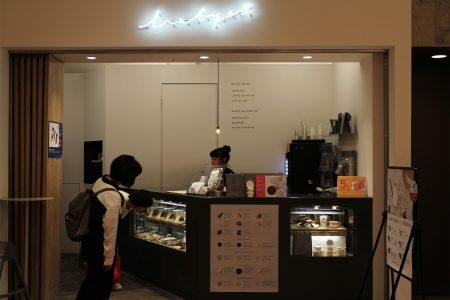 BALYET TOFFEE COFFEE バルイェット トフィー コーヒー
