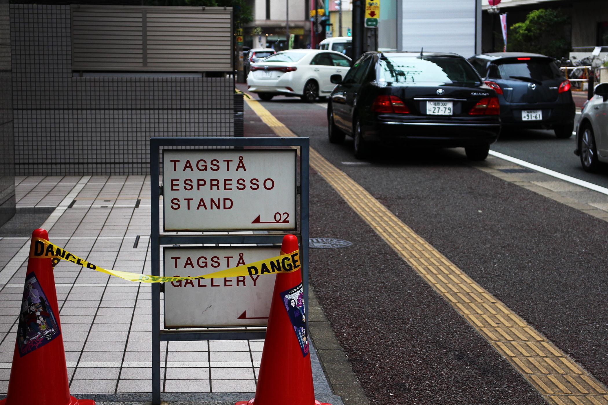 エスプレッソスタンド TAG STA タグスタ 福岡