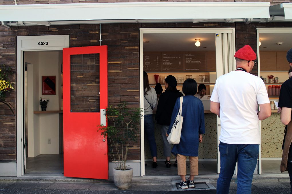 COFFEE SUPREME TOKYO (コーヒースープリーム 東京) 渋谷