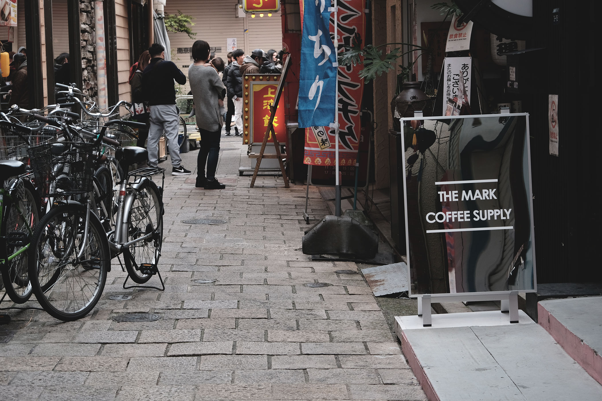 THE MARK COFFEE SUPPLY 神戸