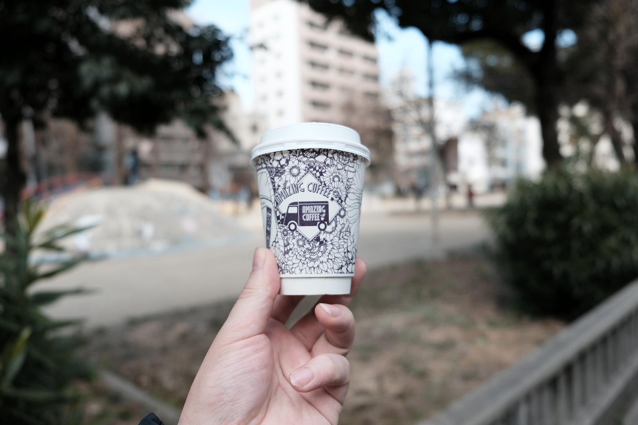 EXLIE TETSUYAプロデュース AMAZING COFFEE OSAKA SOUTH SIDE