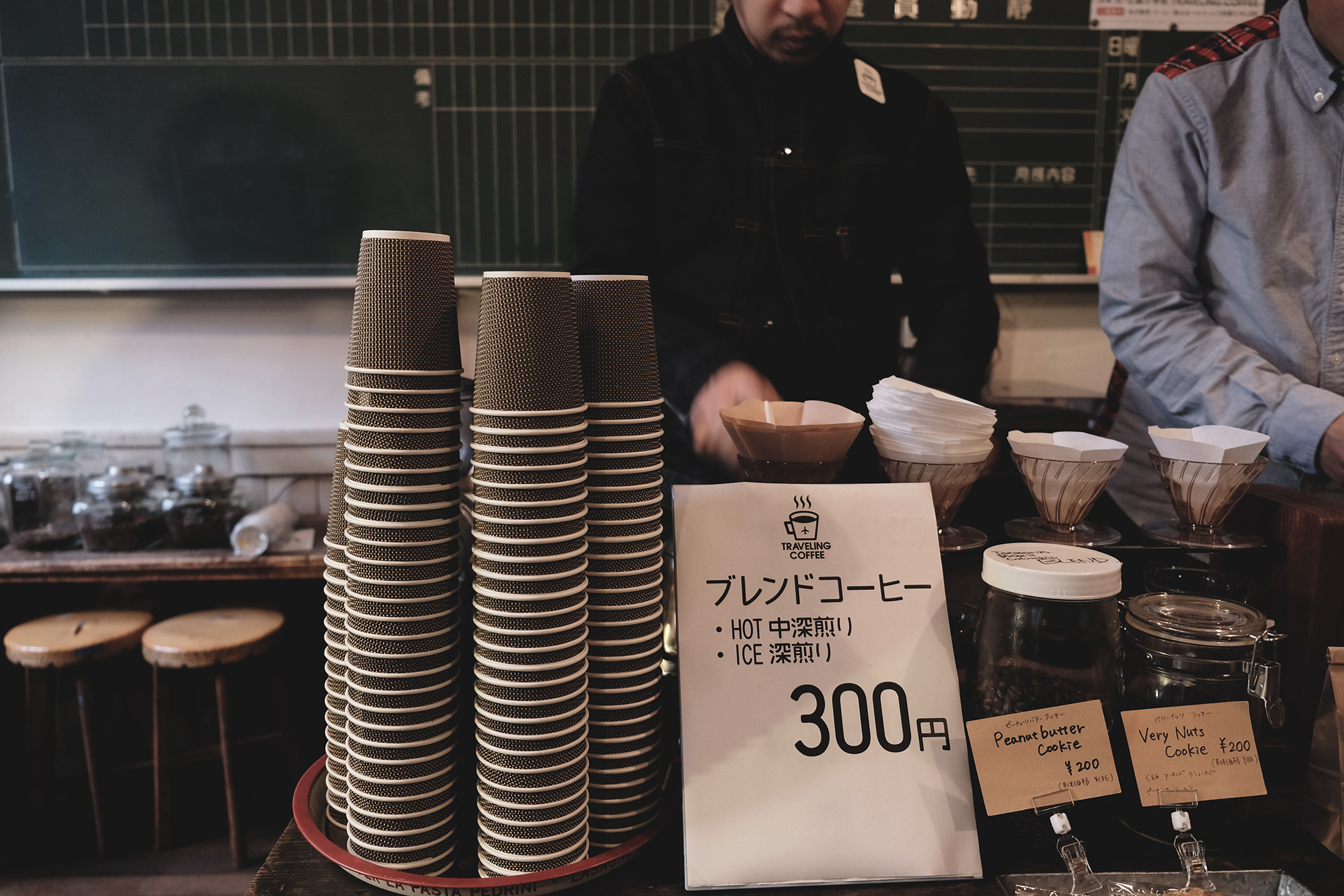 ENJOY COFFEE TIME KYOTO in traveling coffee