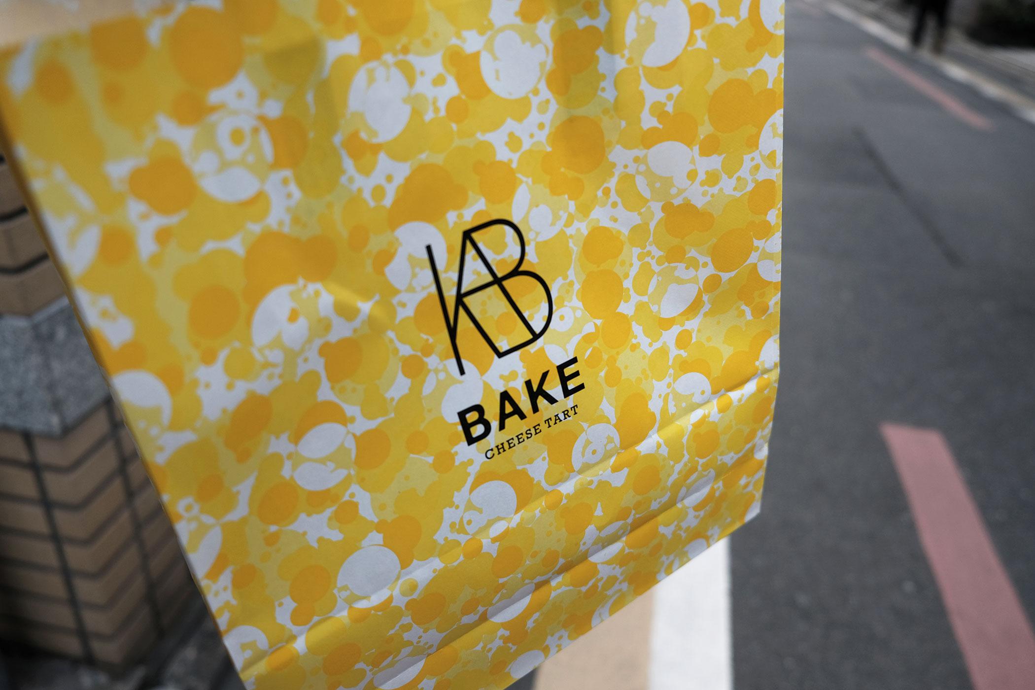 お菓子のスタートアップBAKEがオンラインショップをオープン