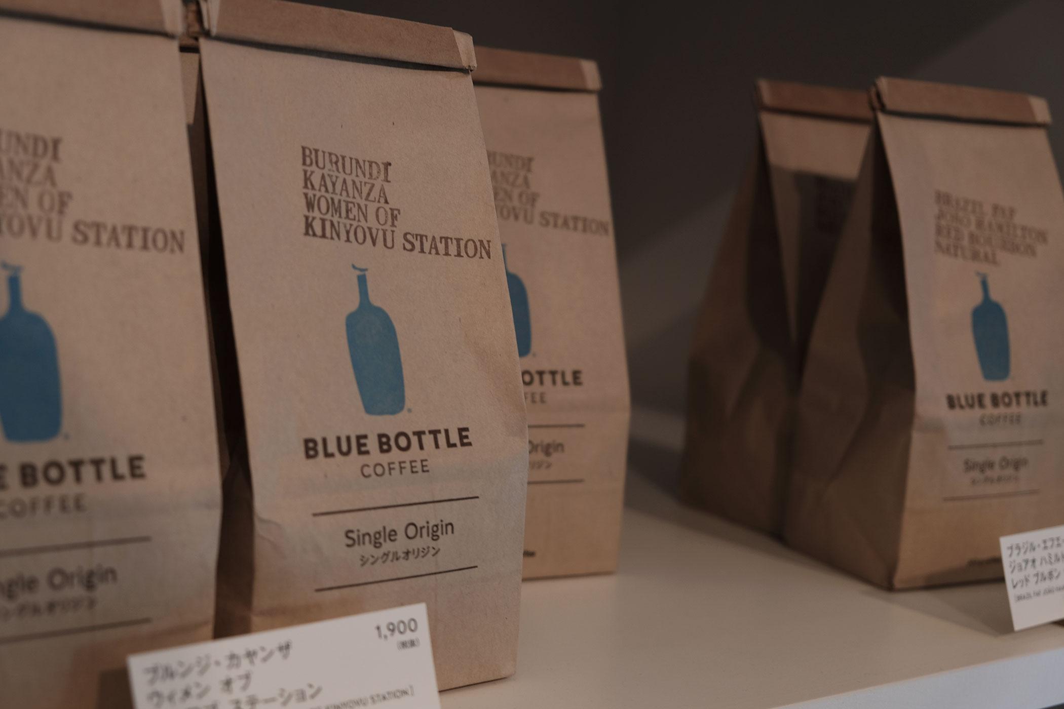 待望の初出店!ブルーボトルコーヒーの関西第一号は京都の南禅寺に ブルーボトルコーヒー 京都カフェ (BLUE BOTTLE COFFEE KYOTO) コーヒー豆