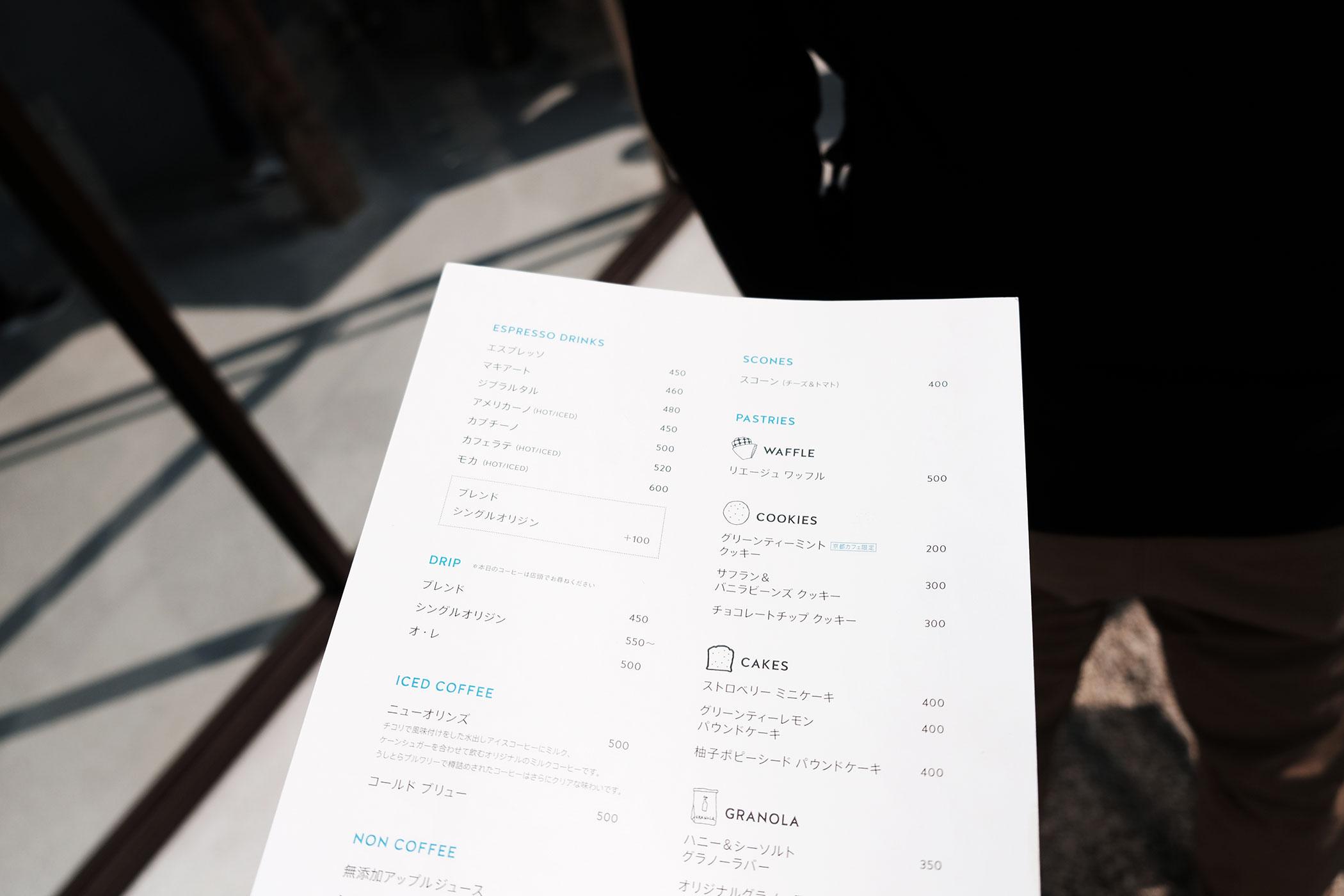 待望の初出店!ブルーボトルコーヒーの関西第一号は京都の南禅寺に ブルーボトルコーヒー 京都カフェ (BLUE BOTTLE COFFEE KYOTO) メニュー写真