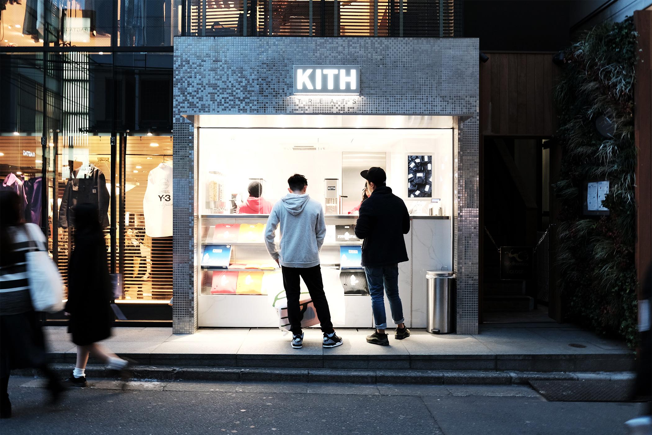 2018年3月にポストしたカフェ・コーヒースタンド一覧 KITH Treats TOKYO (キストリーツ東京)