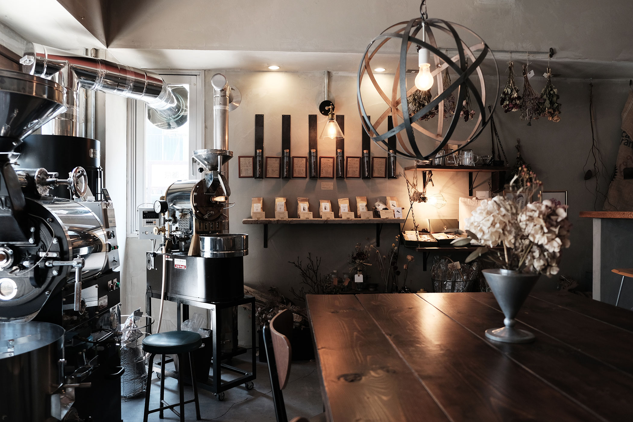 [京都・元田中] 珈琲焙煎所 旅の音 スペシャルティコーヒーを静かにゆっくりと