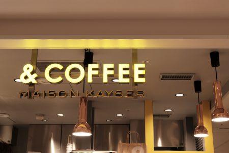 & COFFEE MAISON KAYSER (アンドコーヒーメゾンカイザー)新スポット「FOOD HALL」にオープンしたクロワッサンが名物のあのお店