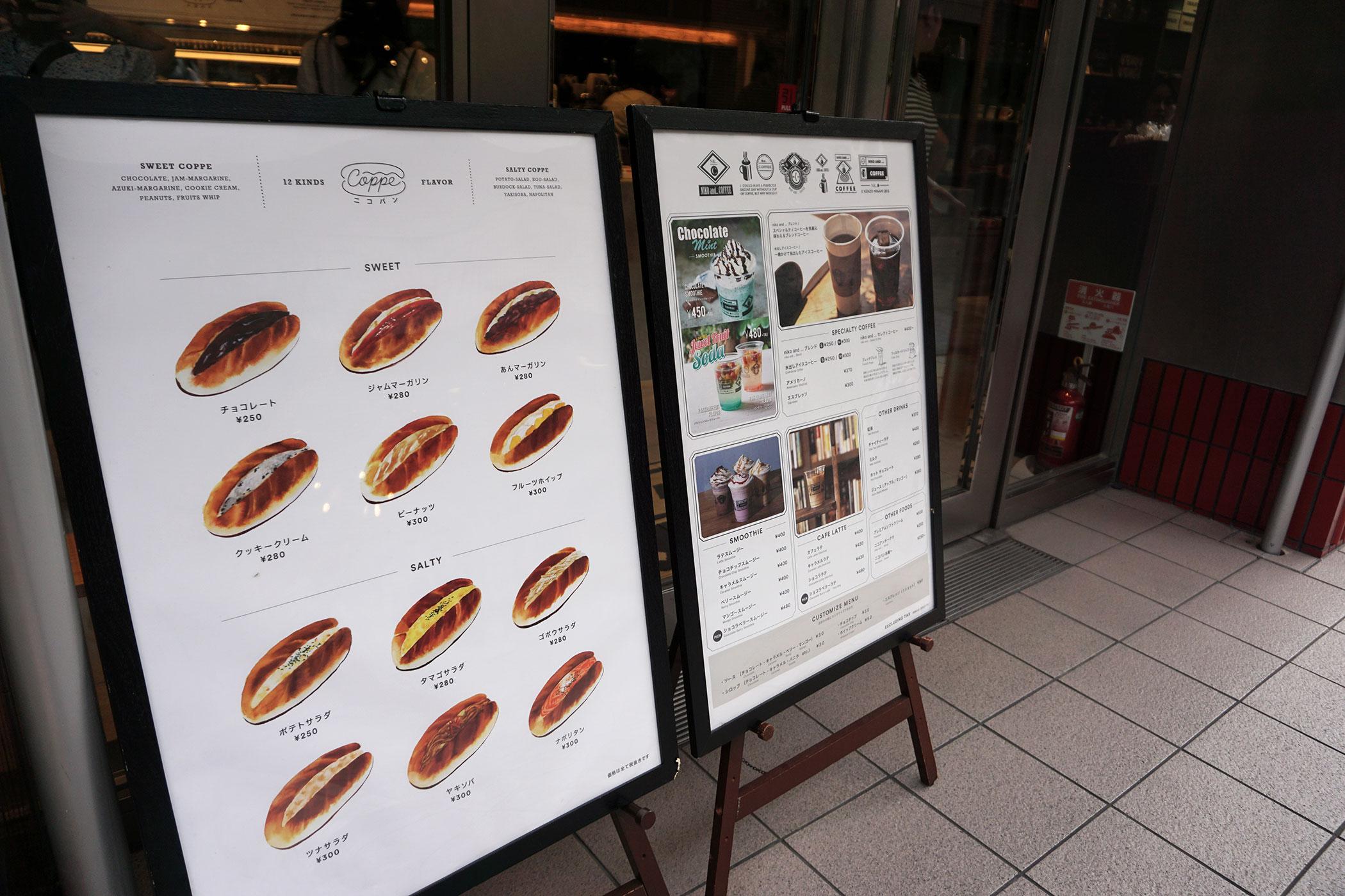 niko and … COFFEE HEP FIVE店 カフェもメンズもウィメンズも…なんだ誰でも楽しめるじゃん!