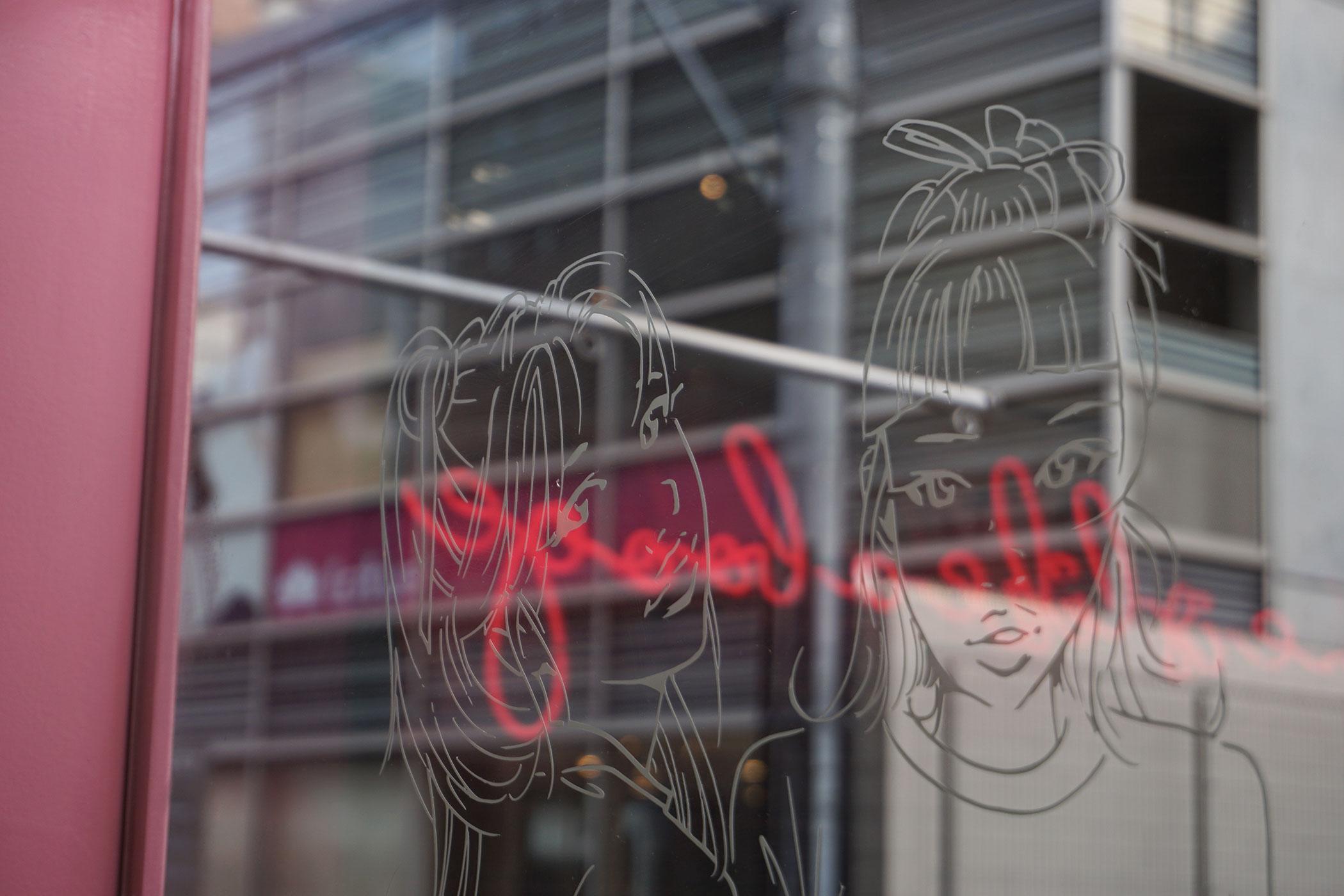 Jessy's Coffee Shop 大阪・堀江