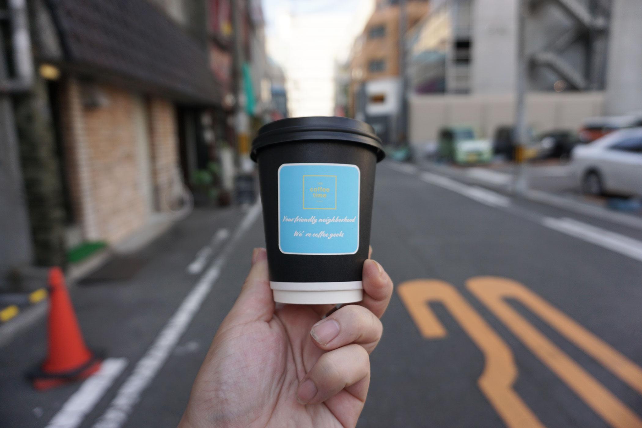 THE coffee time 堀江 - 大阪・北堀江のグッドスタンド!