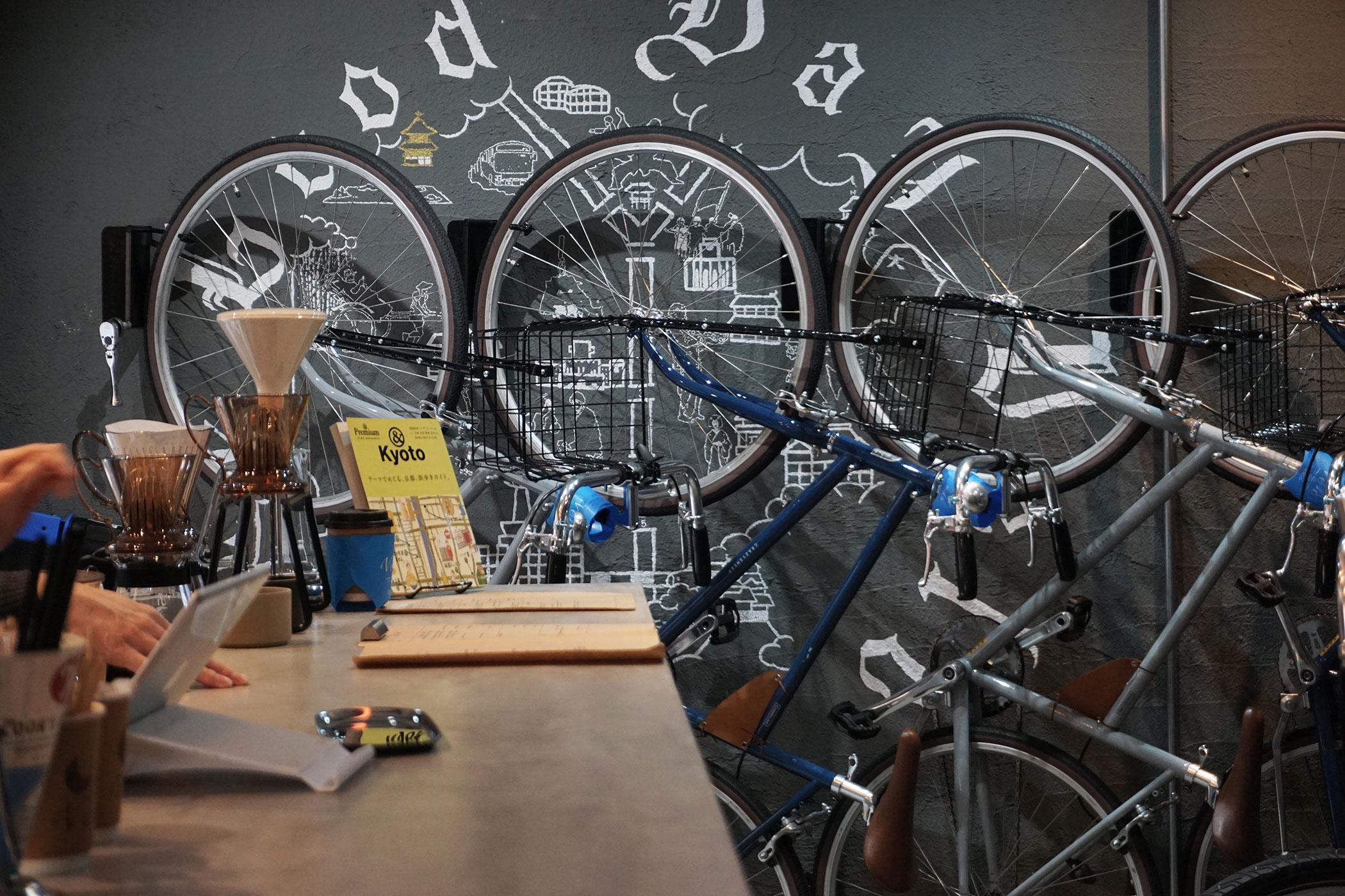 THE GOOD DAY VELO BIKE & COFFEE KYOTO 京都といえば自転車!スペシャルティコーヒーが味わえるレンタサイクルショップ
