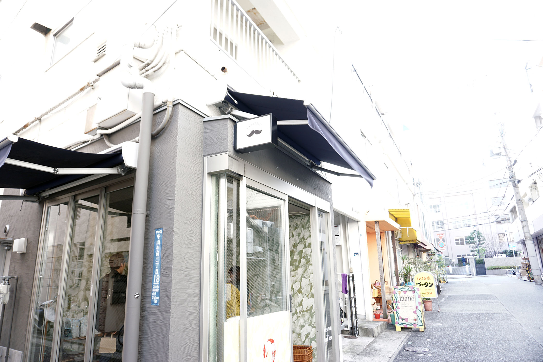 BEYOND COFFEE ROASTERS 2号店 - 神戸 - スペシャルなコーヒーを豆だけでなくスタンドでも