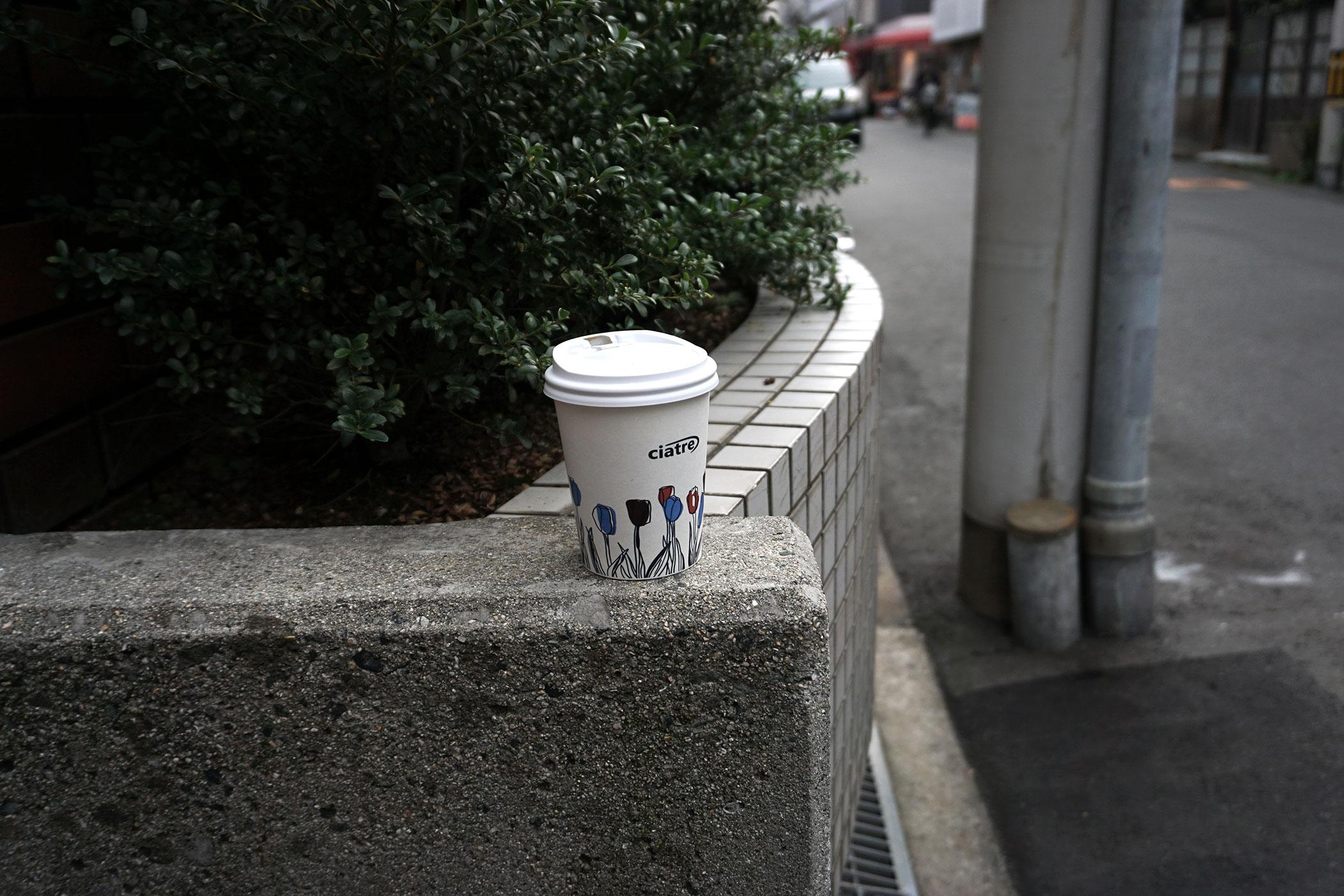 ciatre コーヒースタンド×古着のショップが中崎町に誕生