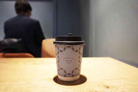 IKARIYA COFFEE KYOTO 京都の人気グループによるコーヒーショップ - 京都・四条