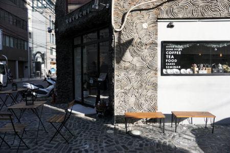 KATACHI CAFE 台湾をテーマとしたデザイン雑貨、コーヒー、お茶が楽しめるカフェ 心斎橋