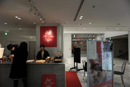 【期間限定】RED STONE COFFEE 梅田OPA 目でも舌で楽しめるイタリアンバールをイメージしたコーヒーショップ